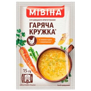 Суп-пюре МИВИНА® Горячая Кружка суп Куриный с вермишелью 15г