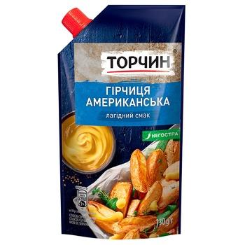 Гірчиця ТОРЧИН® Американська лагідний смак 130г