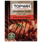 Cуміш спецій ТОРЧИН® Таємниця смаку для м'яса-гриль 25г