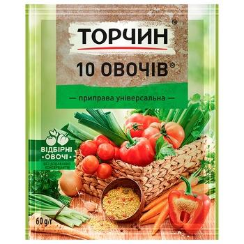 Приправа ТОРЧИН® 10 Овощей универсальная 60г - купить, цены на СитиМаркет - фото 1
