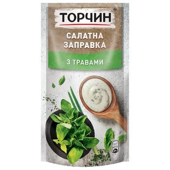 Салатная заправка ТОРЧИН® с Травами 140г - купить, цены на Novus - фото 1