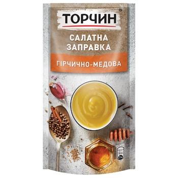 Салатна заправка ТОРЧИН® Гірчично-медова 140г