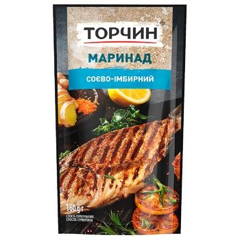 TORCHYN® Soy souce and Ginger marinade 160g