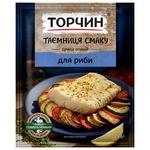 TORCHYN® Secret of taste seasoning for Fish 25g