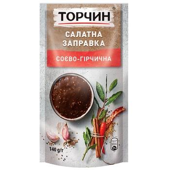 Салатна заправка ТОРЧИН® Соєво-гірчична 140г