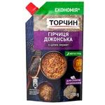 TORCHYN® Dijon Whole Grain Mustard 230g