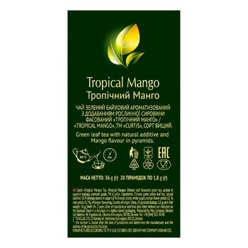 Curtis Tropical Mango green tea 20*1,8g - buy, prices for CityMarket - photo 4