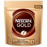 Кава NESCAFÉ® Gold розчинна 30г