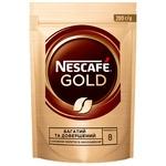 Кава NESCAFÉ® Gold розчинна 280г