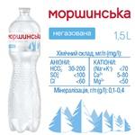 Мінеральна вода Моршинська природна негазована 1,5л - купити, ціни на Ашан - фото 3