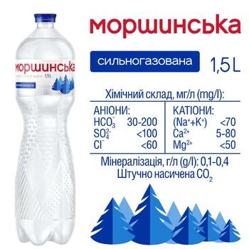 Минеральная вода Моршинская природная сильногазированная 1,5л - купить, цены на Novus - фото 3