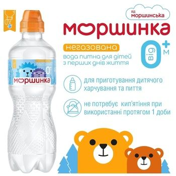 Morshynka Sport Baby Non-Carbonated Water 330ml - buy, prices for CityMarket - photo 2