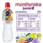 Вода минеральная Моршинская JuniorZ негазированная 0,5л - купить, цены на СитиМаркет - фото 2
