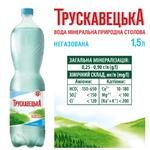 Мінеральна вода Трускавецька природна негазована 1500мл - купити, ціни на ЕКО Маркет - фото 2