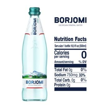 Вода Borjomi мінеральна сильногазована 0,5л - купити, ціни на CітіМаркет - фото 3