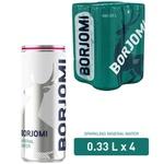 Вода минеральная Borjomi сильногазированная ж/б 4шт 0,33л