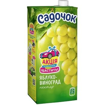 Sadochok Apple-grape Nectar 0,95l - buy, prices for CityMarket - photo 1