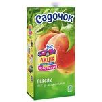 Sadochok Peach Juice 1.93l