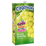 Нектар Садочок виноградно-яблучний 1,93л
