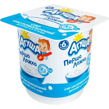 Agusha Classic Cottage Cheese 4,5% 100g - buy, prices for Metro - photo 1