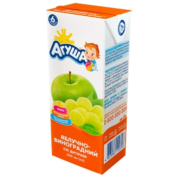 Agusha For Children From 6 Month Apple-Grape Juice 200ml