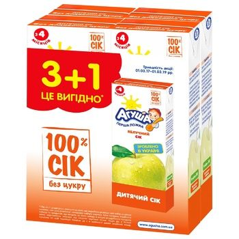 Сік Агуша яблучний для дітей з 4 місяців 4шт*200мл - купити, ціни на Ашан - фото 1
