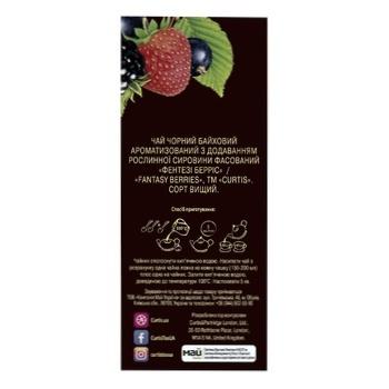 Чай чорний Curtis Cool Berries в пакетиках 20шт*1,7г - купити, ціни на Ашан - фото 2