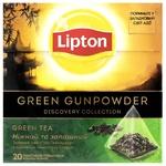 Чай Ліптон Грін Ганпаудер зелений 20х1.8г