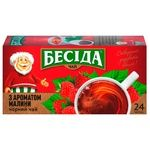 Black tea Besida with raspberry leaves 1.5g x 26pcs