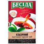 Чай Беседа Классический черный 80г