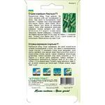 Семена Агроконтракт Огурцы Анулька 0,5г - купить, цены на ЕКО Маркет - фото 2
