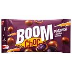 Драже Boom Choc Родзинки у молочному шоколаді 45г