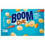 Драже Boom choc Арахіс у йогурті 90г