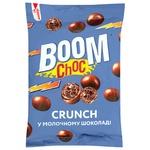 Драже Boom Choc кранч у молочному шоколаді 80г