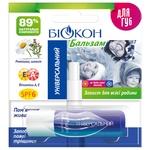 Biokon Universal Hygienic Lip Balm 4,6g
