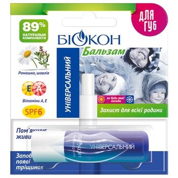 Бальзам Биокон Универсальный для губ гигиенический 4,6г