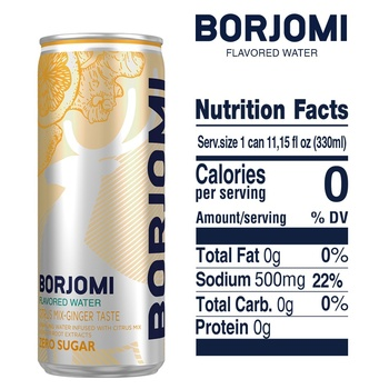 Borjomi Mineral Carbonated Water with Citrus-Ginger Flavor 0,33l - buy, prices for CityMarket - photo 2