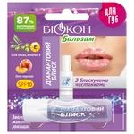 Бальзам для губ Биокон Бриллиантовый блеск 4.6г