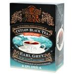Черный чай Сан Гарденс Эрл Грей цейлонский крупнолистовой байховый ароматизированный с бергамотом высший сорт 90г Украина