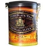 Чай Sun Gardens OPA черный байховый 100г