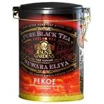 Чай Sun Gardens Pekoe черный 100г