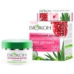 Biokon Moisturizing For Face Day Cream