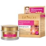 Крем для лица Биокон Professional Effect Premium Age 65+ день/ночь 50мл