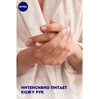Nivea Comprehensive Care Hand Cream 75ml - buy, prices for EKO Market - photo 7