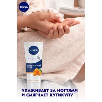 Крем для рук Nivea Комплексний догляд 75мл - купити, ціни на ЕКО Маркет - фото 6