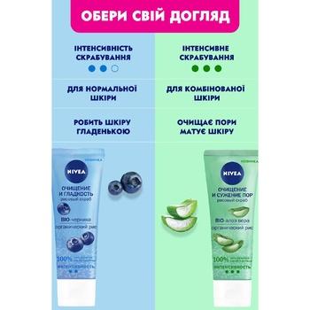 Скраб для обличчя Nivea Bio-алое вера органічний рис 75мл - купити, ціни на CітіМаркет - фото 5