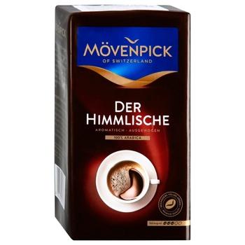 J.J.Darboven Movenpick Der Himmlische Ground Coffee - buy, prices for Auchan - photo 2