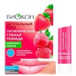 Гігієнічна губна помада Біокон Полуниця + малина 46г
