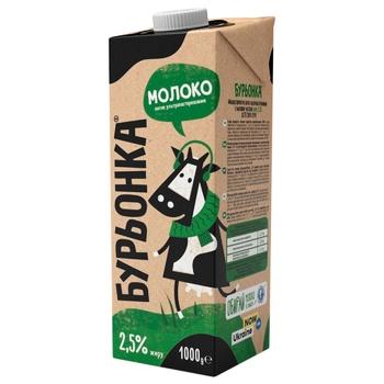 Молоко Бурьонка ультрапастеризованное 2,5% 1л