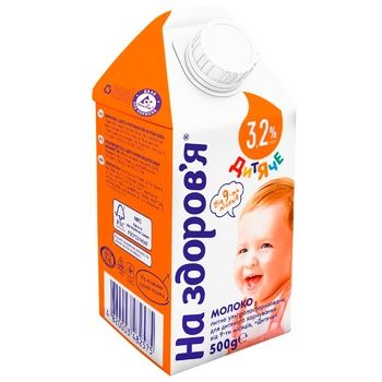 Молоко На Здоровье Детское ультрапастеризованное 3,2% 500г - купить, цены на Ашан - фото 1